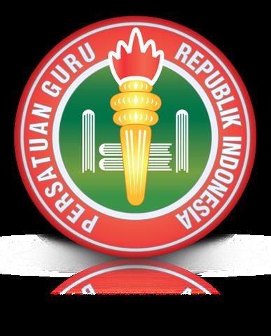 Logo PGRI (Persatuan guru Republik Indonesia)